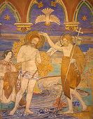 Berlin - The fresco of Baptism of Jesus in St. Pauls evengelical church