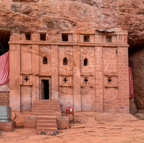 Bete Abba Libanos Rock-Hewn Church, Lalibela, Ethiopia stock photo