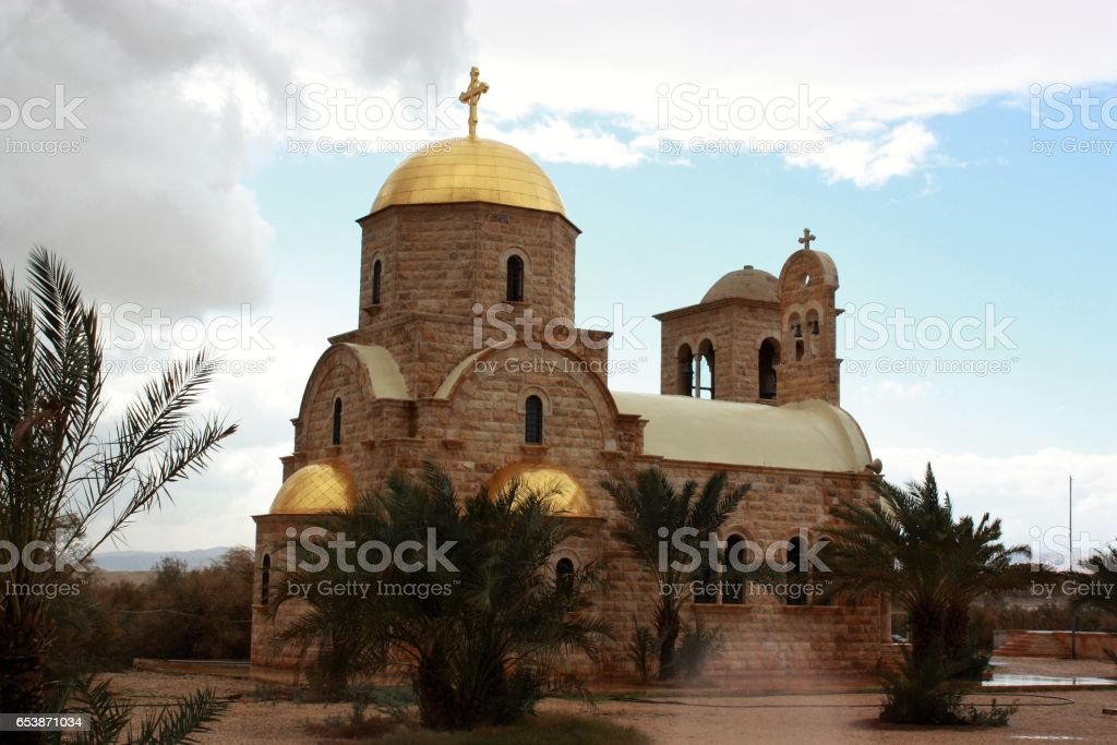 ベサニー ヨルダンのイエス ・ キリストの洗礼のサイトの横にあるベタニヤ教会 ストックフォト