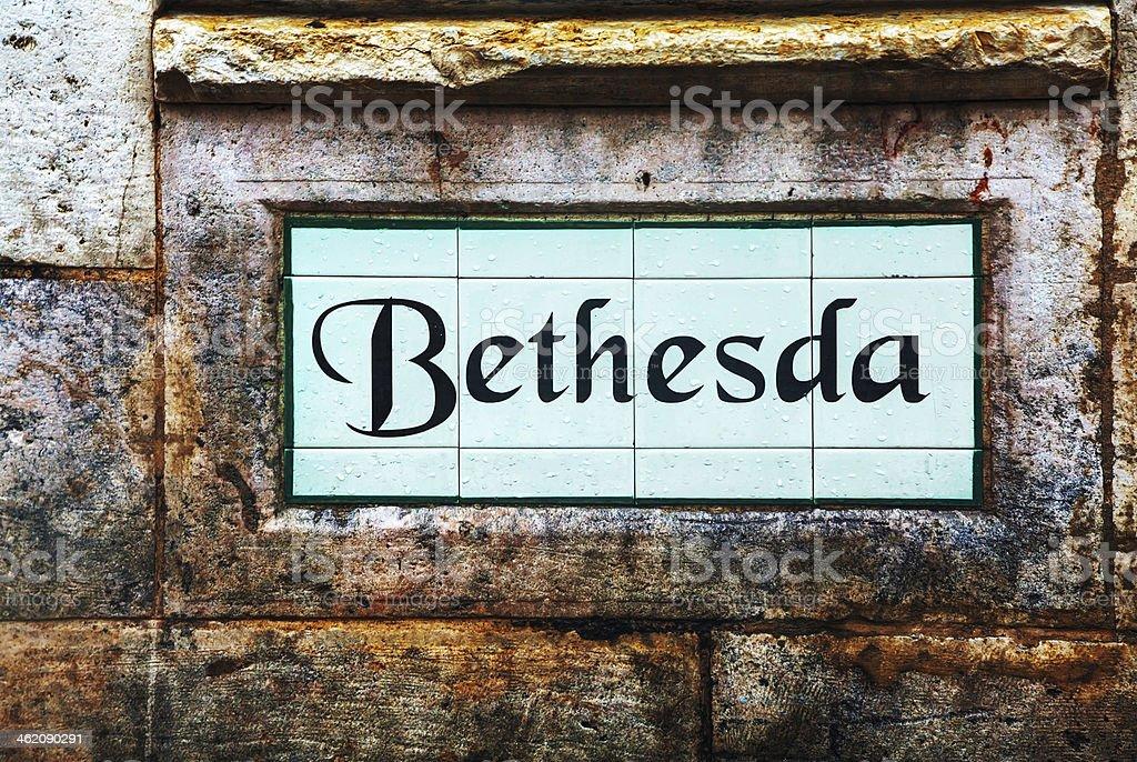 Bethesda street sign in Jerusalem stock photo