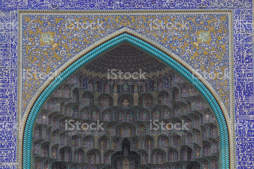 Beuautiful ceiling dome wall of Entrance to the central Isfahan Mosque (Naghsh-e Jahan Mosque) in Iran stock photo