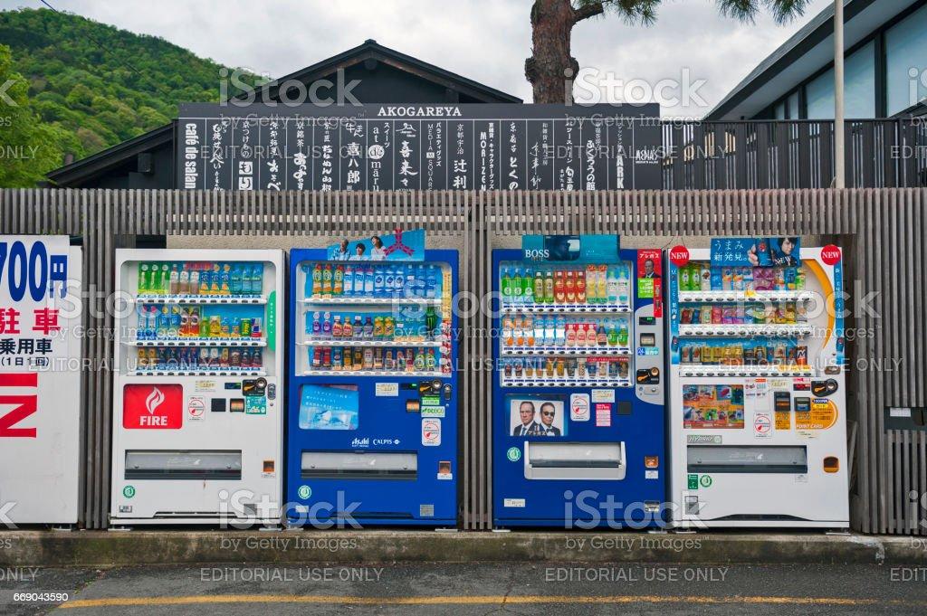 Beverage vending machines in Japan stock photo