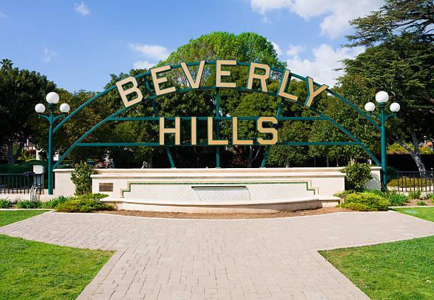 Beverly Hills stock photo