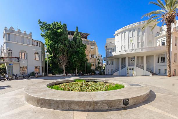 Bialik Square, Tel-Aviv - Photo