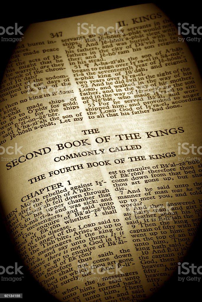 bible series kings IV stock photo