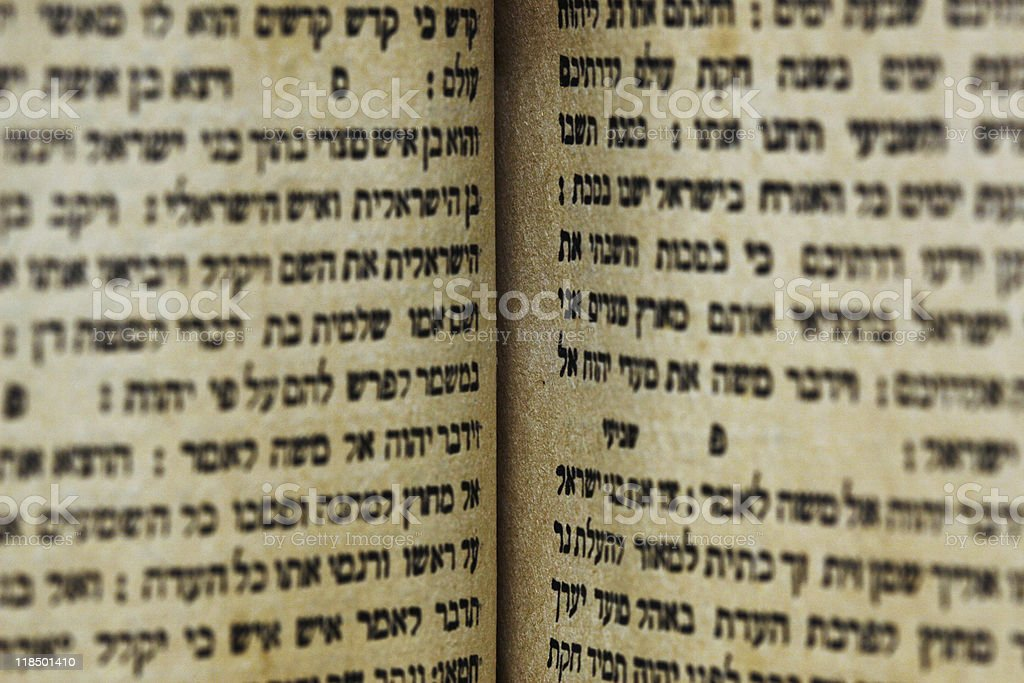 Bible text - Hebrew script royalty-free stock photo