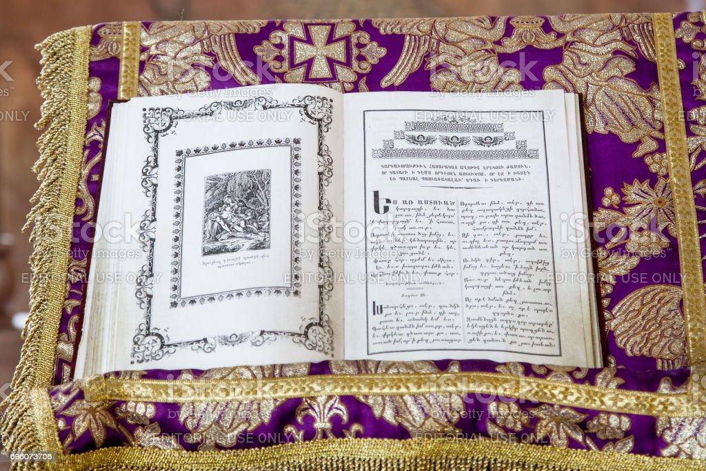 Bible written in ancient Armenian language stock photo