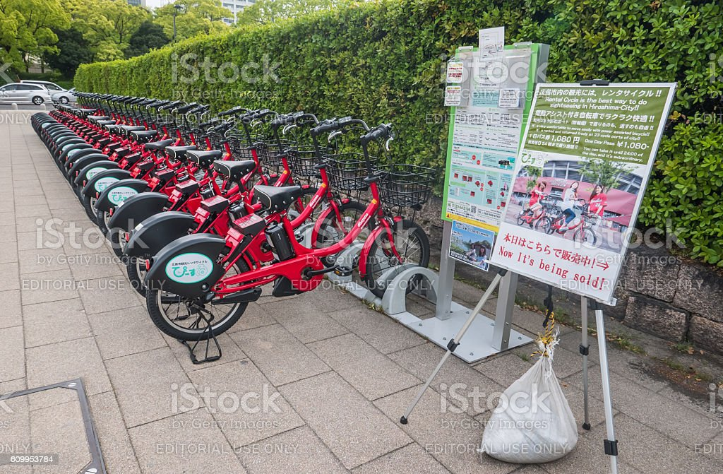 Bicycle rental staion stock photo