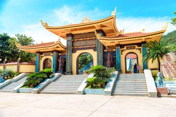 großen schönen Tempel in Vietnam, Phu Quoc Insel. – Foto