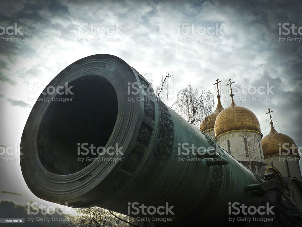 Big cannon in Moscow stock photo