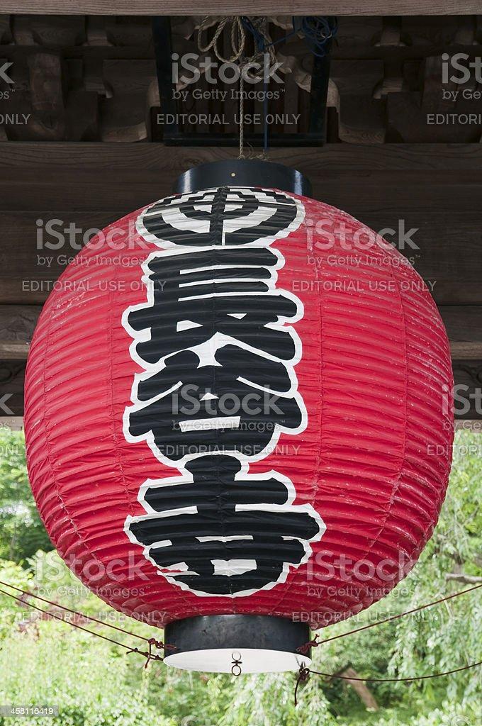 Big lantern of the temple 'Hasedera' royalty-free stock photo
