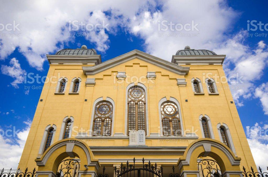 Big Synagogue,Edirne,Turkey stock photo