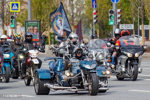 Moscow, Russia - May 04, 2019: Bikers in an organized column ride along Garden Ring in Moscow. Motofestival MosMotoFest 2019. Official opening of motoseason