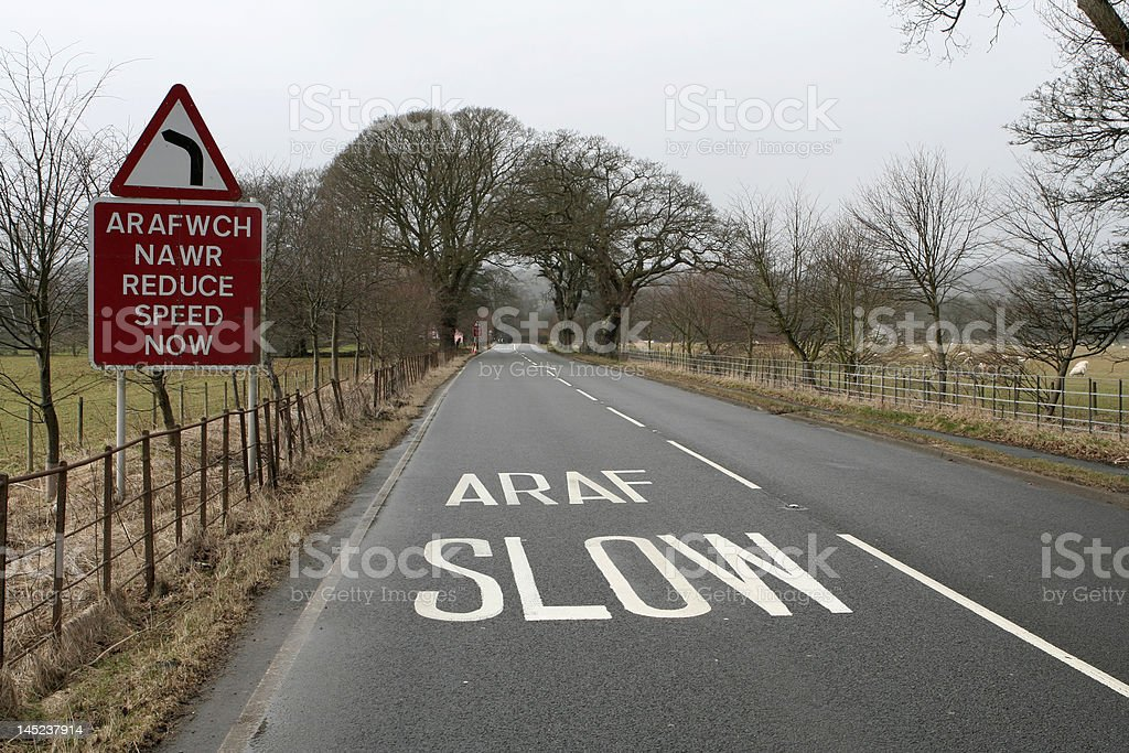 Bilingual Road Sign (Welsh & English) stock photo