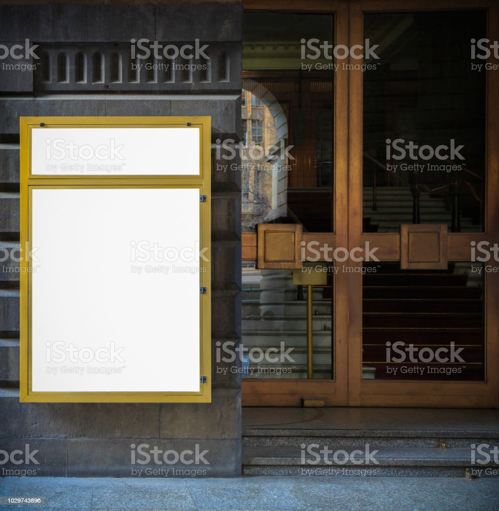 Blank, white billboard for outdoor advertising and room to add text
