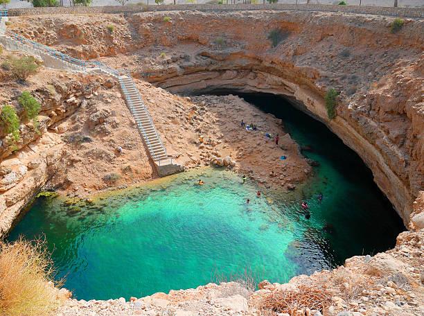 bimmah sinkhole, oman - oman стоковые фото и изображения