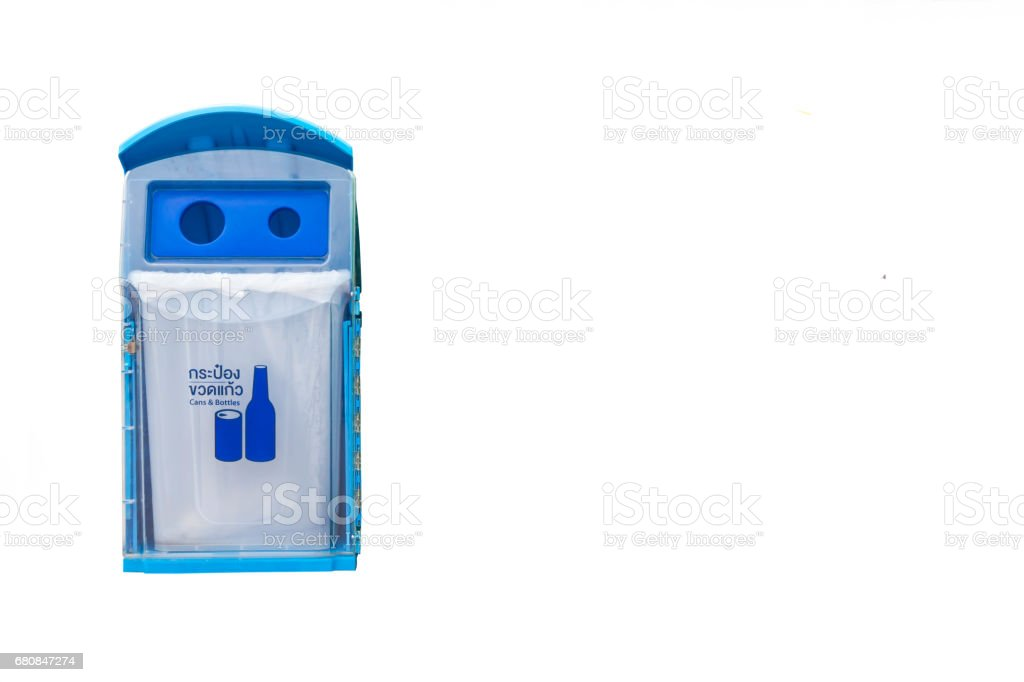 bin isolated,Bins in park for Glass bottle/ Can Plastic bottle Paper bag/ Other waste Food waste stock photo