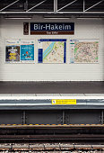 Paris. France - September 16, 2015: View on platform in the elevated Paris metro station Bir Hakeim. This metro station is close to the Eiffel Tower.
