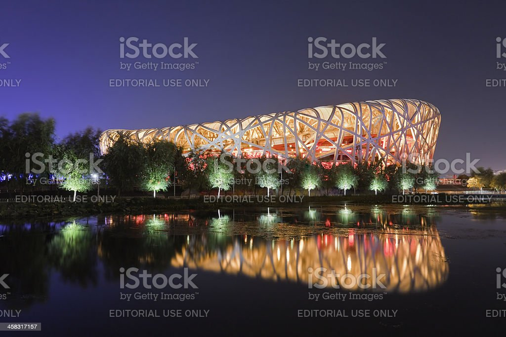Bird's nest at night time, Beijing, China stock photo