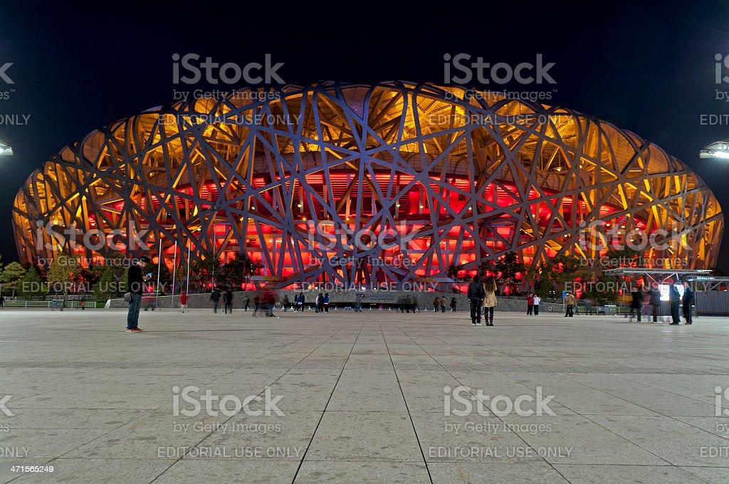 Bird's Nest Stadium at Night Beijing China Asia stock photo