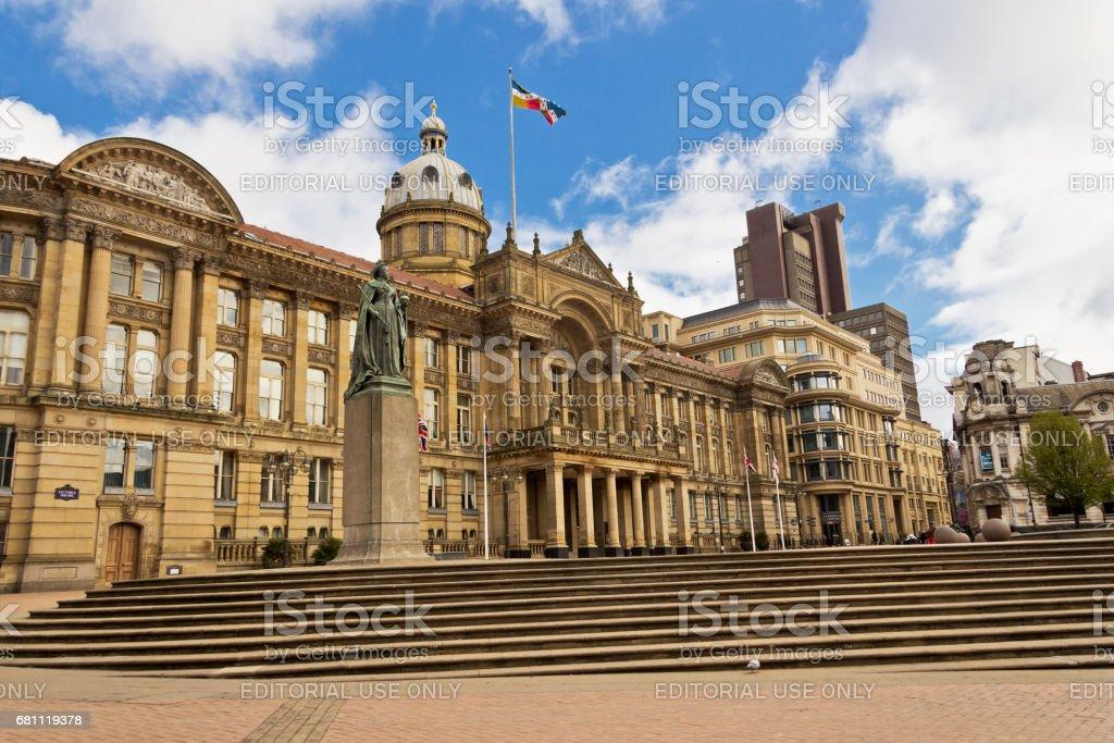 Birmingham City Council On A Sunny Day stock photo
