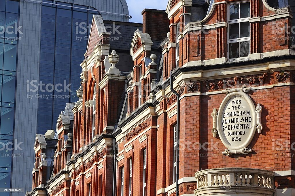 Birmingham hospital royalty-free stock photo