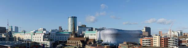 skyline von Birmingham panorama – Foto