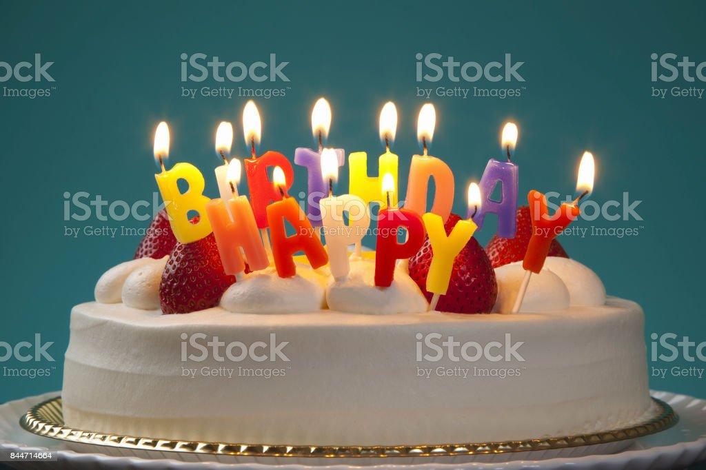 誕生日ケーキ - お祝いのロイヤリティフリーストックフォト