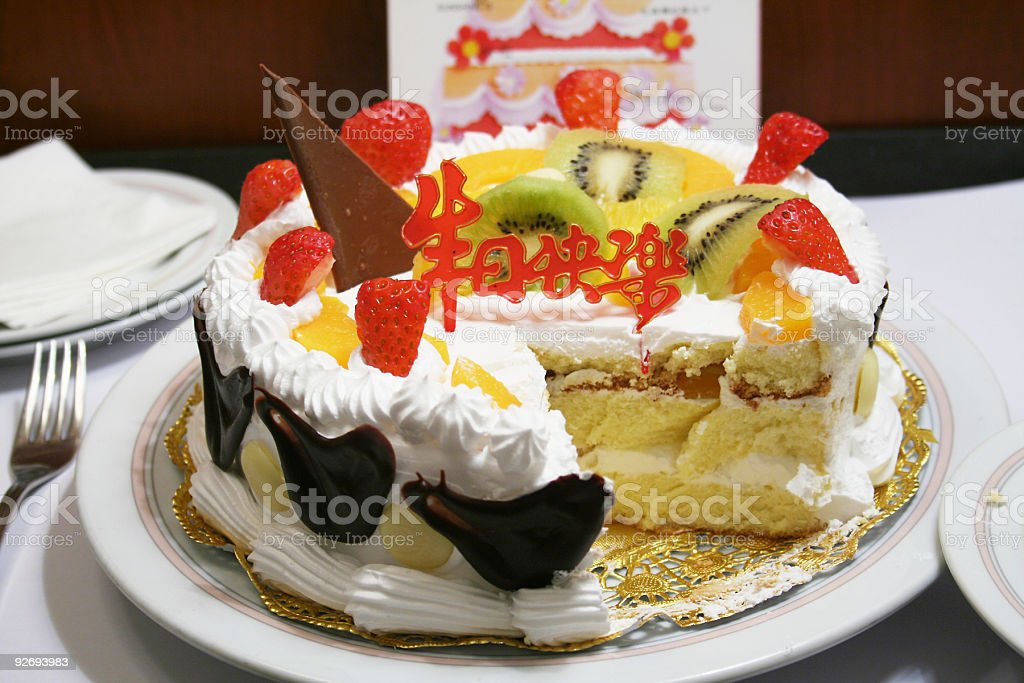 Groovy Birthday Cake With Chinese Stock Photo Download Image Now Istock Birthday Cards Printable Nowaargucafe Filternl