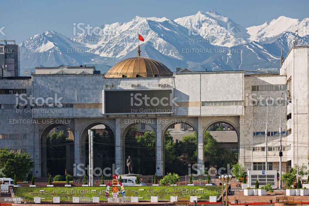 Bishkek, Kyrgyzstan stock photo