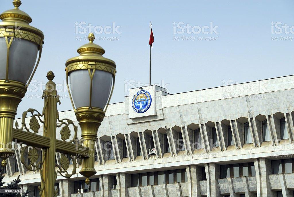 Bishkek, Kyrgyzstan: the White House stock photo