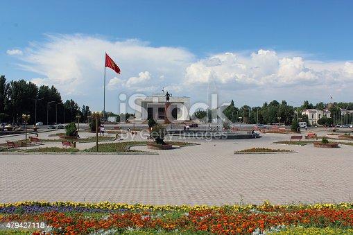istock Bishkek - the capital of Kyrgyzstan 479427118