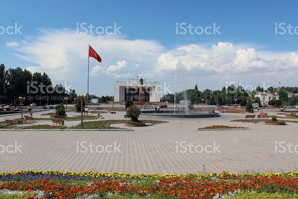 Bishkek - the capital of Kyrgyzstan stock photo