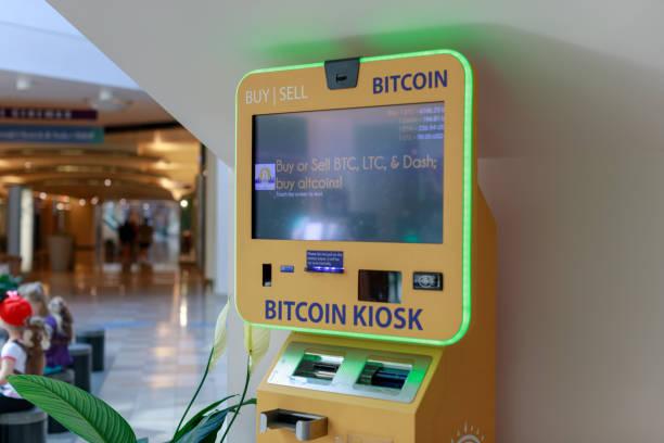 So kaufen Sie BTC bei BTC ATM Machine