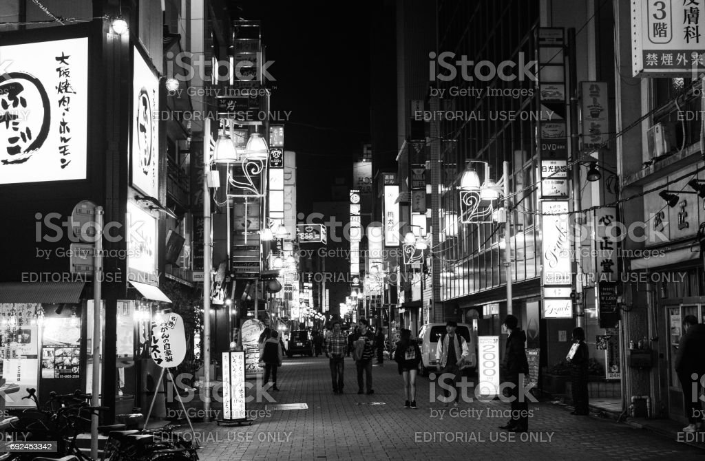 Tokyo, Japan - April 8, 2017 - A street in Tokyo buzzes with...