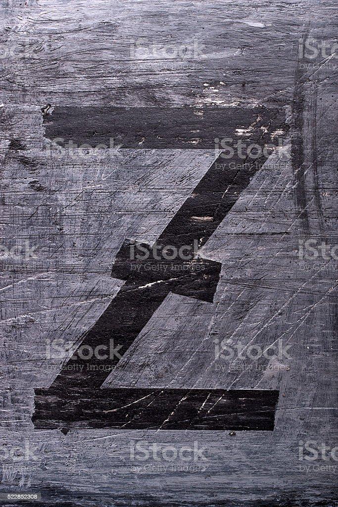 Black grunge alphabet. Letter Z stock photo