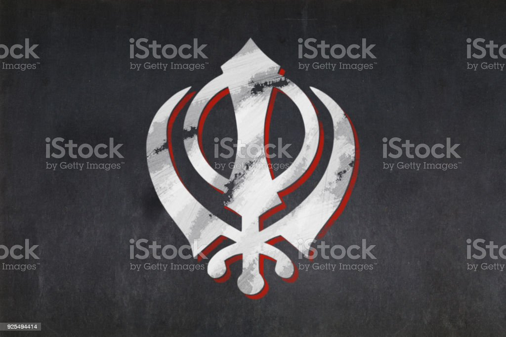 Blackboard Khanda Symbol Stock Photo More Pictures Of Backgrounds