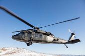 Blackhawk helicopter in flight