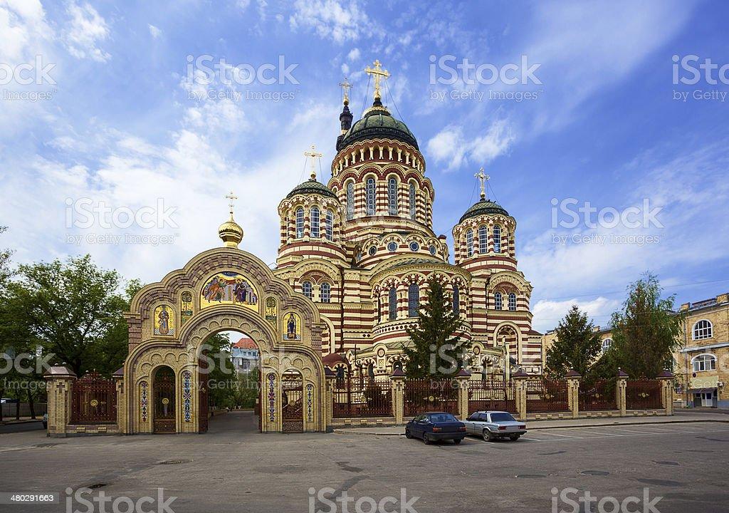 Blagoveshchensky cathedral. Kharkov. Ukraine. stock photo