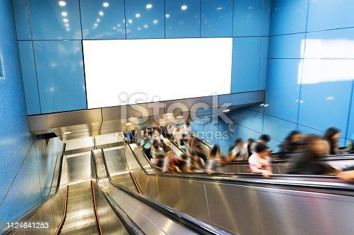 Blank billboard above the escalator.
