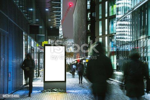 istock Blank billboard at night 932815450
