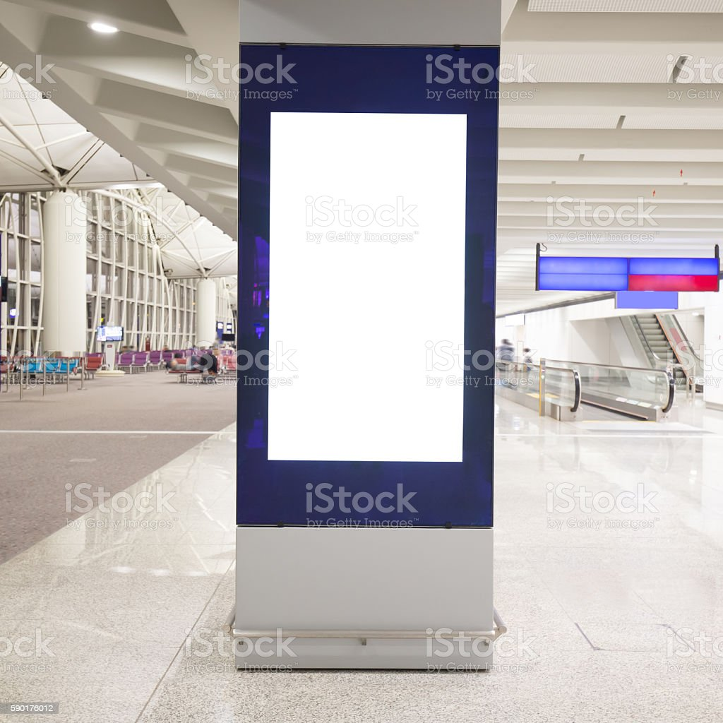 Blank Billboard in airport stock photo