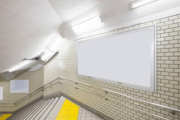 blank billboard in the underpass - 駅 ストックフォトと画像