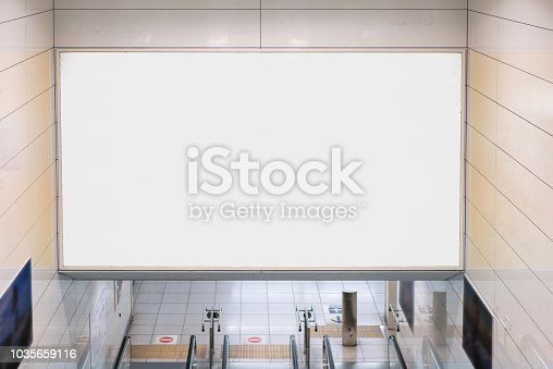 istock blank billboard with escalator Background