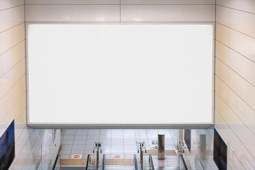 blank billboard with escalator Background