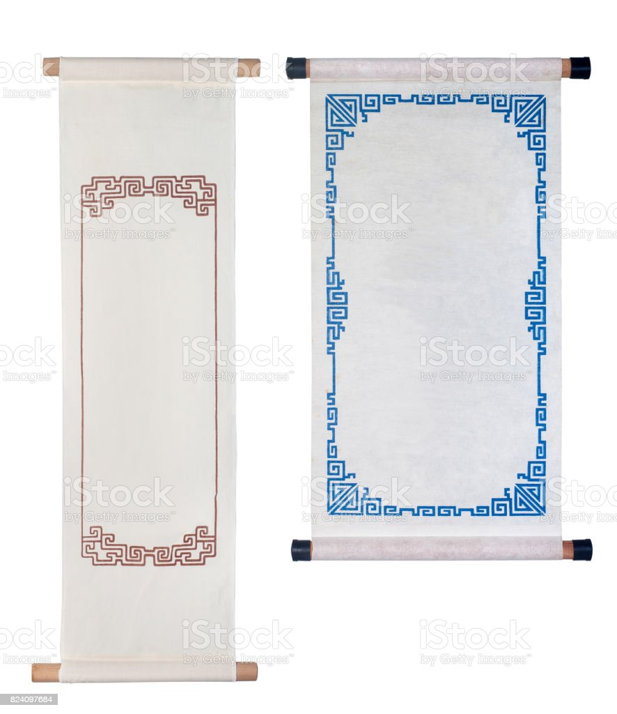 Blank Chinese scroll isolated on white background stock photo