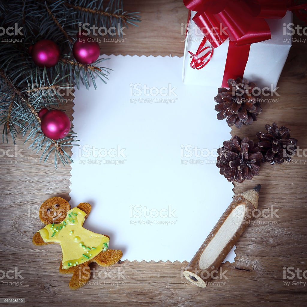blank Christmas card and a box with gift on Christmas background - Royalty-free Backgrounds Stock Photo