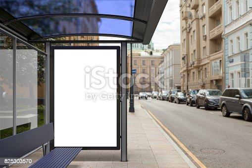 istock Blank light box billboard mockup 825303570
