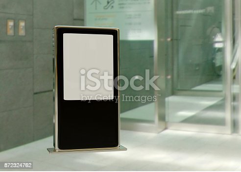 istock Blank Mock up Banner Stand Media Display Signage 872324762