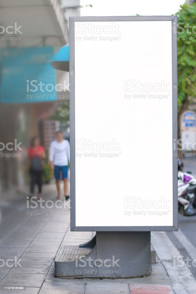 Blank mock up street billboard posters or advertising poster for...